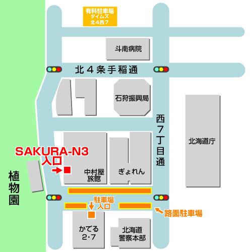 札幌浮気相談地図