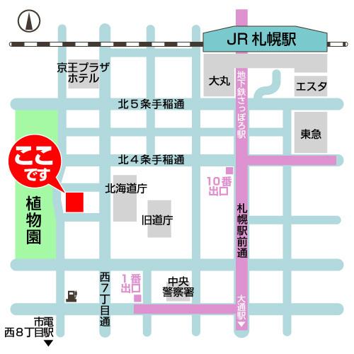 札幌不倫地図